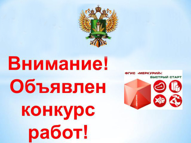 ВНИМАНИЕ АЧС!!!